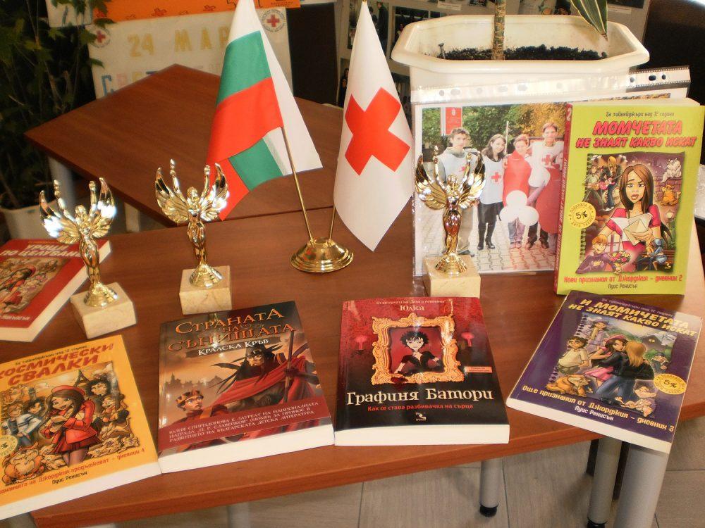 """""""Кръгозор"""" награди тийнейджъри в състезание за оказване на първа помощ"""