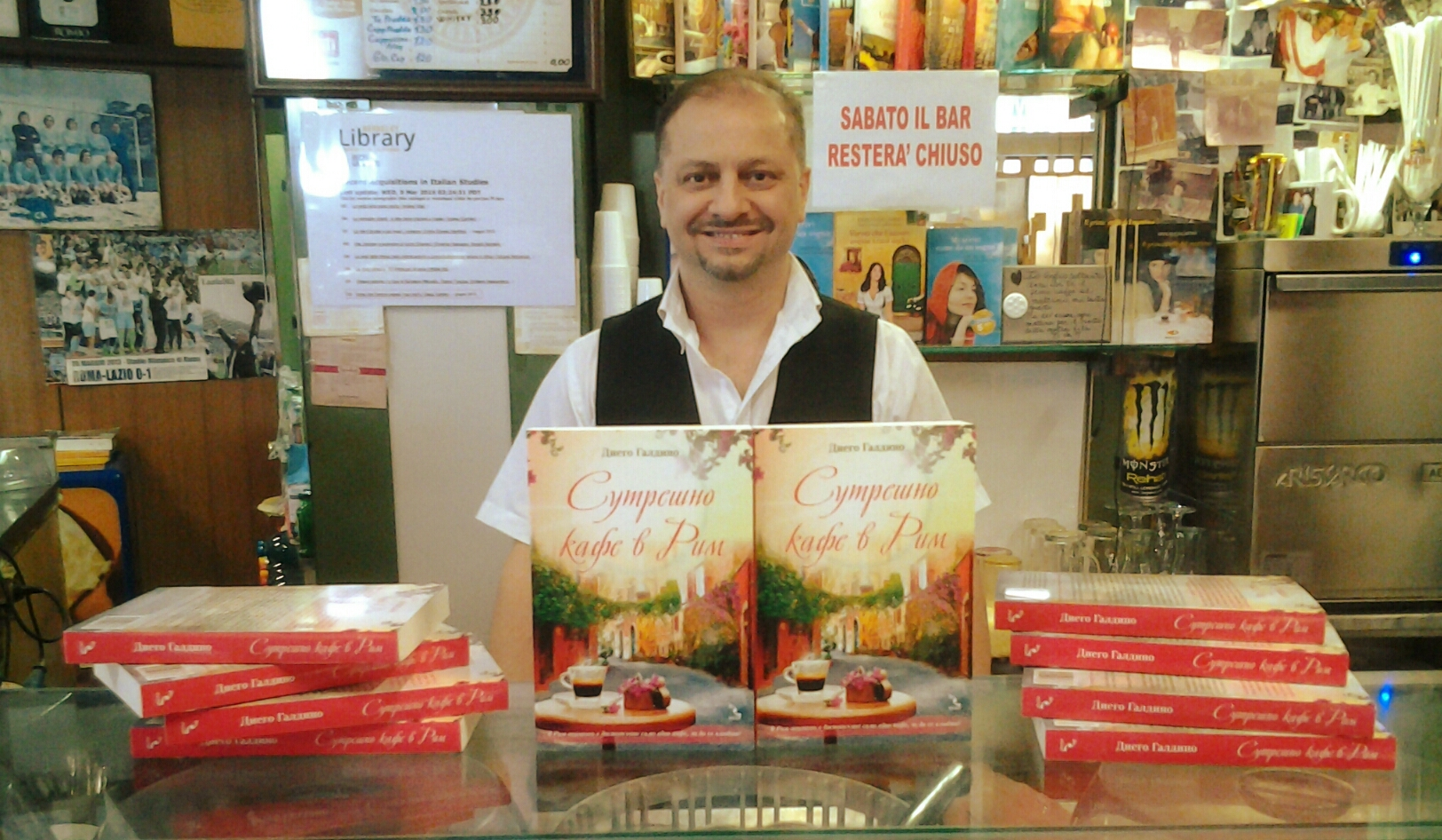 Диего Галдино с интервю за българските читатели